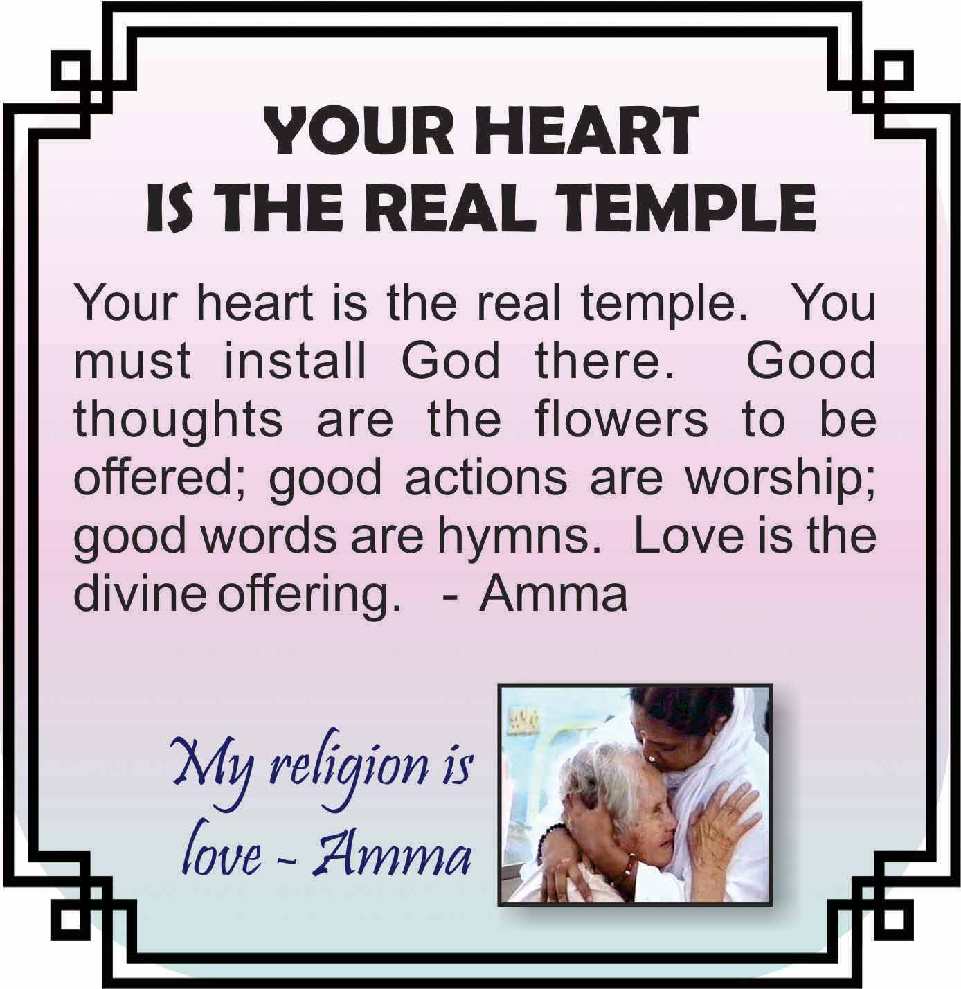 The heart is the temple