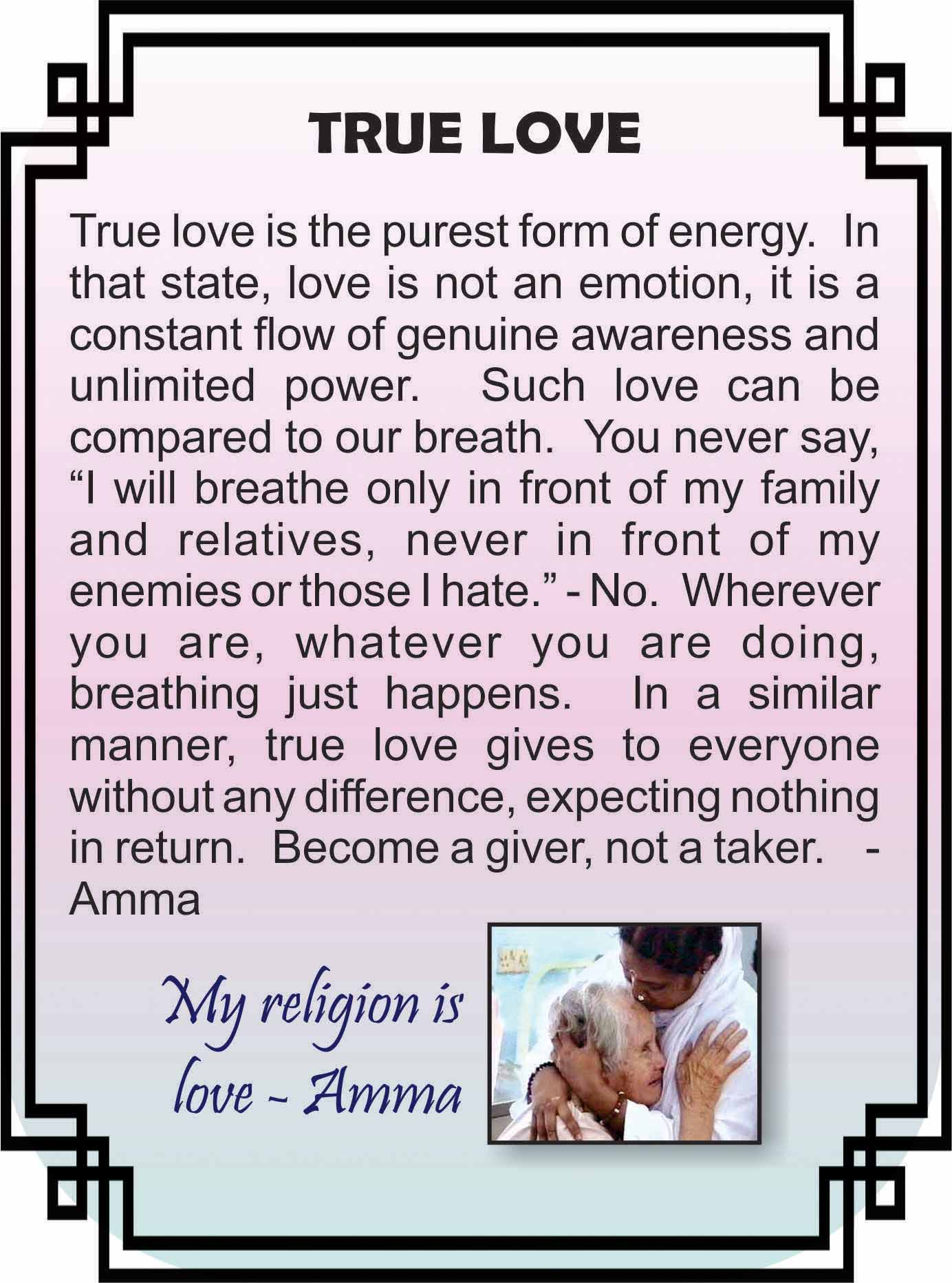 True love is awareness